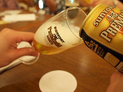 beer10.jpg