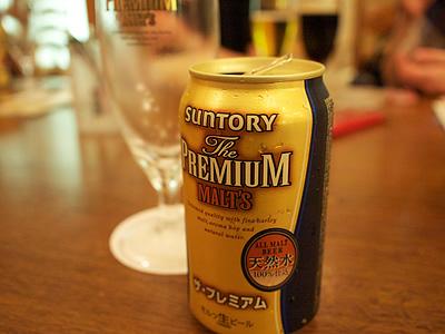 beer8.jpg