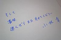 linotype2.jpg