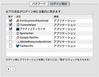 mac_login.jpg