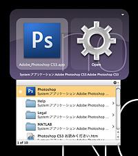 mac_quicksilver.jpg