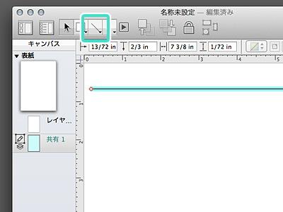 omni3.jpg