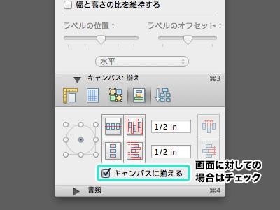 omni5.jpg