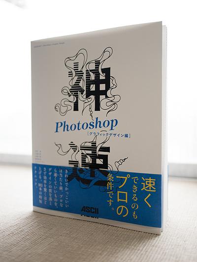 psbook1.jpg