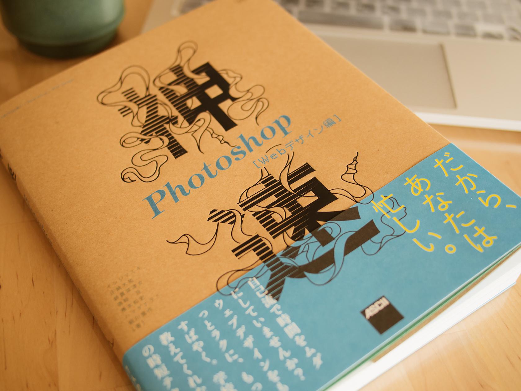 psbook2_1.jpg