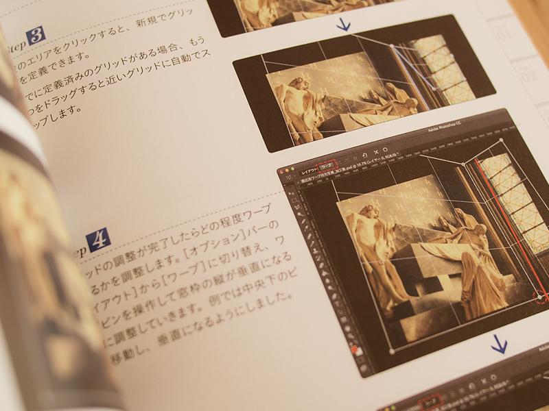 psbook2_2.jpg