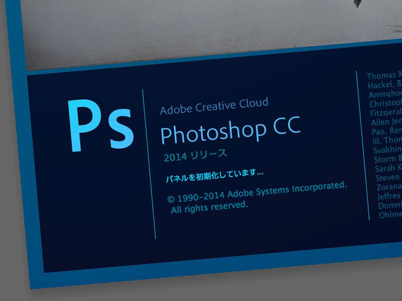 pscc2014.jpg