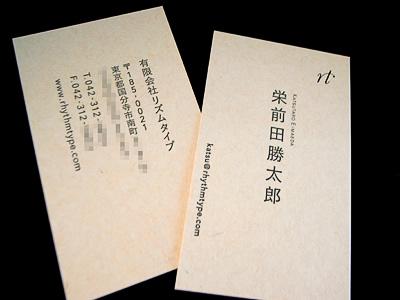 rt_card1.jpg
