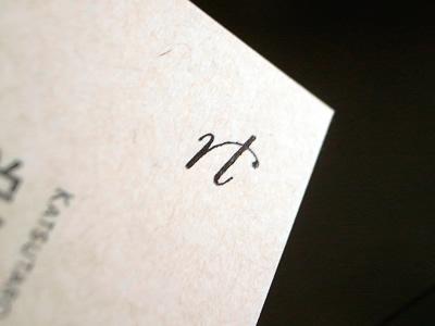 rt_card2.jpg